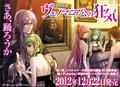 Thumbnail for version as of 07:11, December 22, 2012