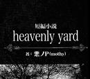 Heavenly Yard (story)