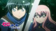 Saito and Louise 1