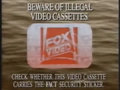 Fox Video Piracy Warning (1991) (Variant) Hologram