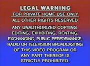 HBO Warning -2