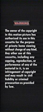 File:MGM-UA Warning 1.jpg