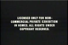 File:Universal 1977 Warning.jpg