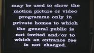 MGM Home Entertainment UK Warning 2c