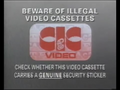 CIC Video Piracy Warning (1991) Hologram