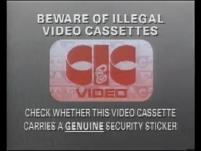File:CIC Video Piracy Warning (1991) Hologram.png