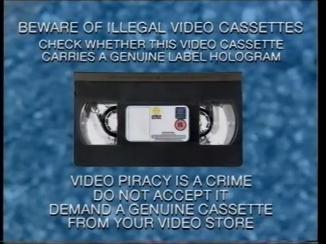 File:Guild Home Video Piracy Warning (1993).jpg