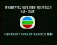 1999 - TVBI Company Limited Copyright Screen in Chinese-0