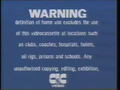 CIC Video Warning (1986) (S2)