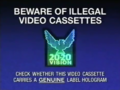 20-20 Vision Piracy Warning (1993) Hologram