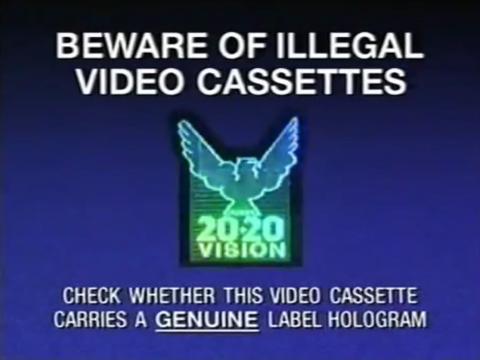 File:20-20 Vision Piracy Warning (1993) Hologram.PNG