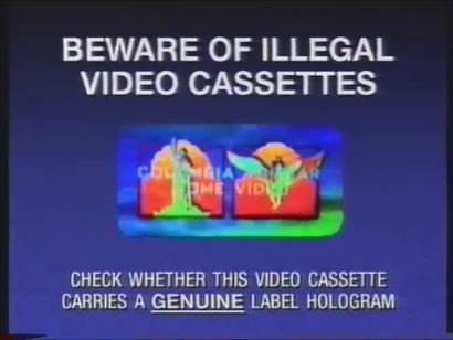 File:Columbia TriStar Home Video Piracy Warning (1994) Hologram.png