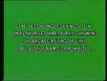 Thumbnail for version as of 09:34, May 22, 2014