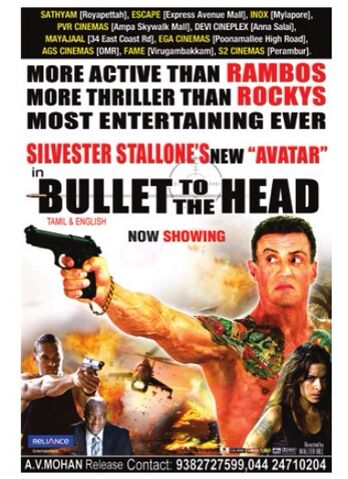 File:Bullet to the head poster.jpg