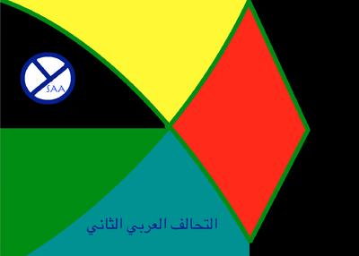 SAA flag