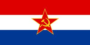 SFSR Serbatija