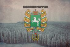 SiberianMapperLogo