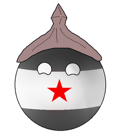 Germanorosball