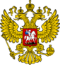 Coat of Arrms of Russia.png