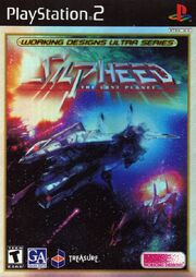 Silpheed - The Lost Planet Box Art