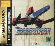 Thunder Force AC Box Art