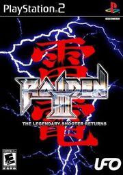 Raiden 3 PS2 Cover