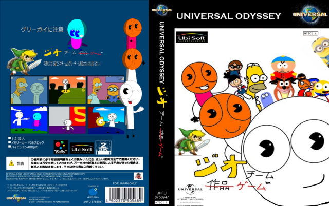 File:TGTG Cover Art UO Front and Back JP.png