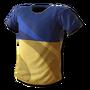 National shirt 23