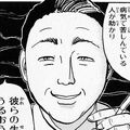 Maeda (Murder Committed by Young Kindaichi Portrait)