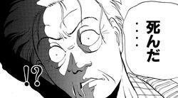 Juzo Tokita's Dead (Manga)
