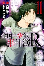 Returns Series Volume 11