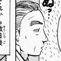 Hajime Kindaichi's Father (Head Hanging School Murder Case Portrait)