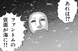 Kagetsu Dead (Manga)