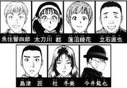 Yukikage Mura Satsujin Jiken (Manga)