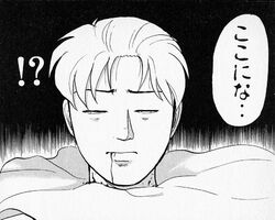 Seimaru Tatsumi's Dead Body (Manga)