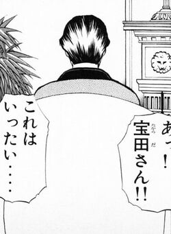 Koji Takarada's Dead Body (Manga)