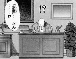 Takao Mizunuma's Dead Body (Manga)