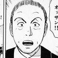 Isamu Kenmochi (Head Hanging School Murder Case Portrait)
