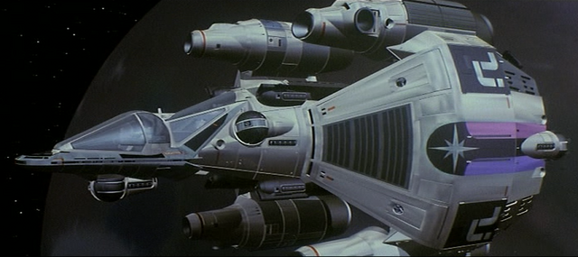 File:Gunstar One.png