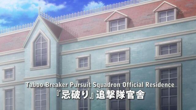 File:Taboo Breaker Pursuit Squadron Official Residence.jpg