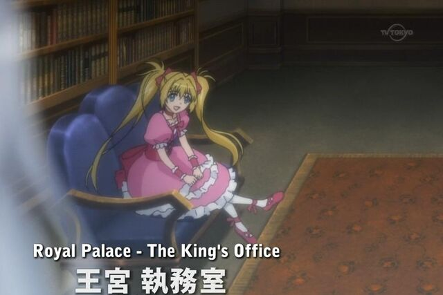 File:King'soffice.jpg