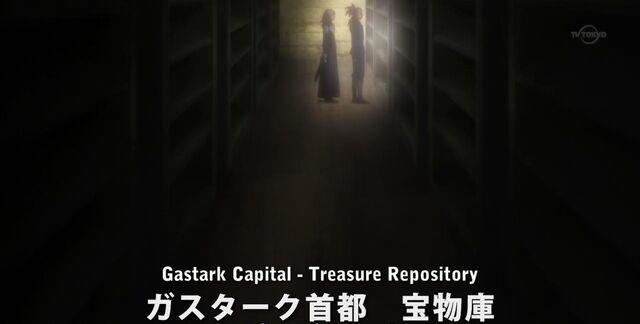 File:TreasureRepository.jpg