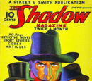 Shadow Magazine Vol 1 82