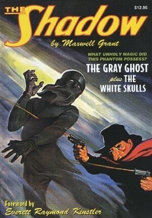 Shadow Magazine Vol 2 25