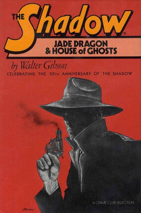 Jade Dragon (Doubleday Crime Club)