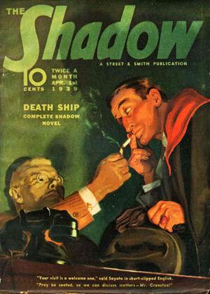 Shadow Magazine Vol 1 171