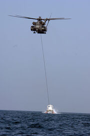 398px-CH-53 minesweeping