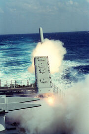 398px-USS Mississippi (CGN-40) fires a tomahawk during Desert Storm