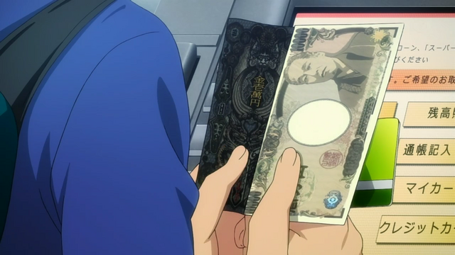 File:Screenshot-hatsuyuki c the money of soul and possibility control - 02 1280x7204ad7ffec-mkv-4.png