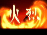 Ren fire ninjutsu